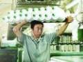 欢迎纺织企业,纺织业务员发布自己或产品的简介