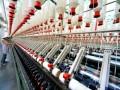 纺织面料基础知识