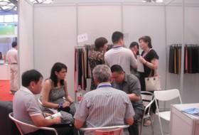 第12届中国(上海)纺织品面辅料博览会