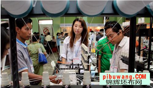 第一届缅甸国际纺织面料及辅料展览会(中国展) ()