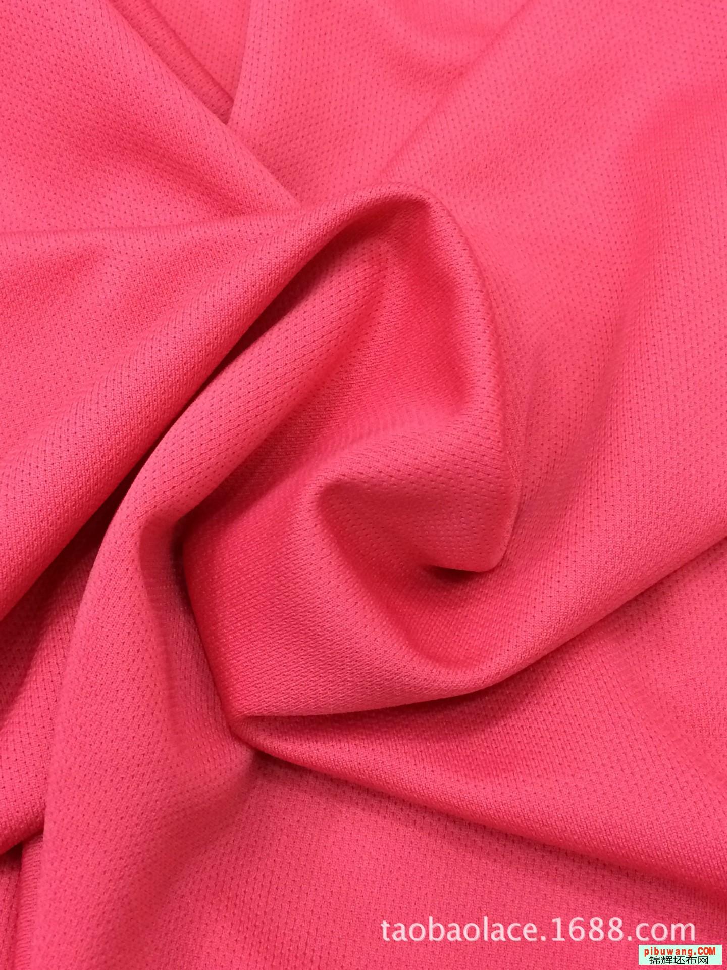 针织小星网 针眼布 吸湿导汗功能型运动面料 现货供应