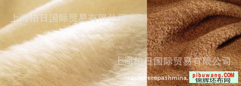 【免费拿样】进口羊驼绒纱库存アルパカ26支正品毛线