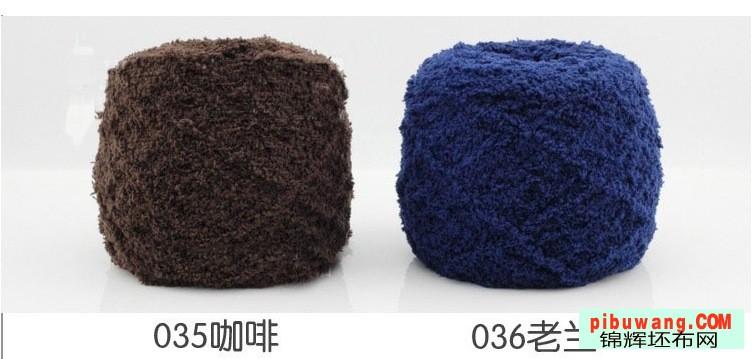 纯棉针织绒绒线手编宝宝花式