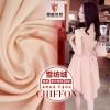 【厂家现货直销】雪纺绒/女装秋夏面料/高档时装/真丝面料
